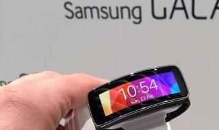 Bracelet Samsung Gear Fit