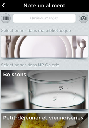 Jawbone : Application Repas