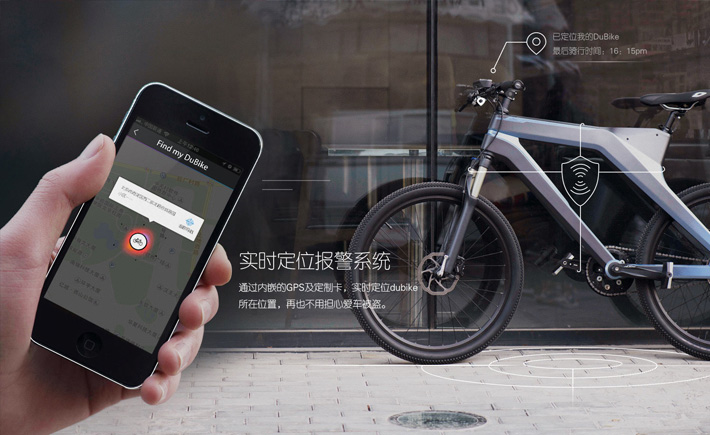 Le DuBike aura un GPS intégré