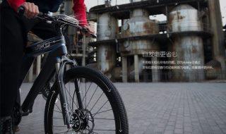 Baidu DuBike, vélo connecté