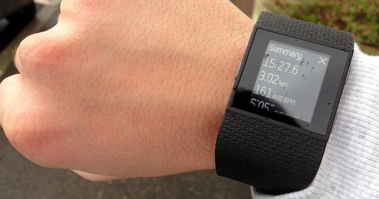 Resumé session Fitbit Surge