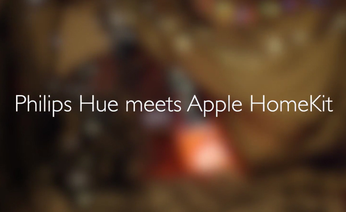 Les Philips Hue compatibles HomeKit