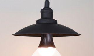 Ampoule connectée Silk Saffron