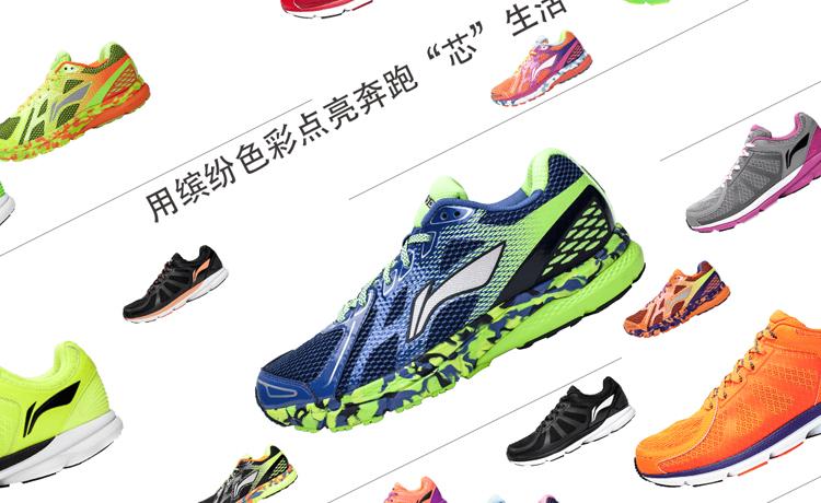 Chaussures connectées Xiaomi