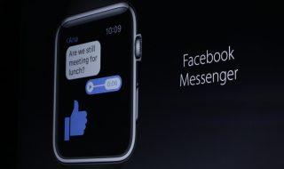 Facebook Messenger sur Apple Watch