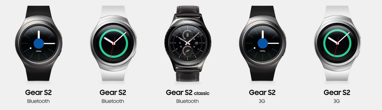 Les modèles de Samsung Gear S2