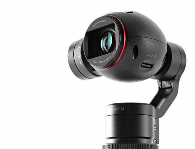 2e80aabc36cc3 DJI sort une caméra à main pour smartphone