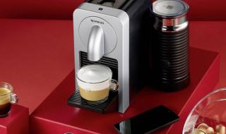 La Nespresso Prodigio