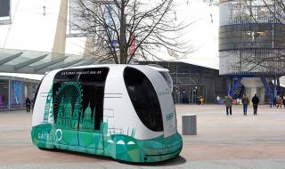 La voiture autonome de GATEway