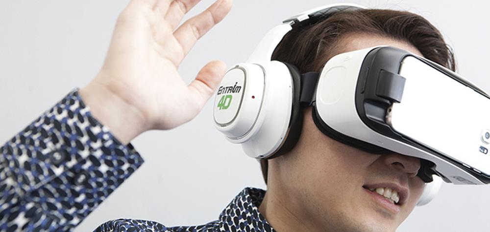 Le Samsung Entrim 4D