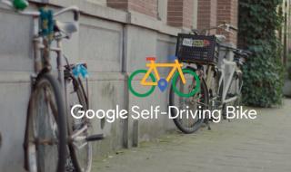 Google self-driving bike