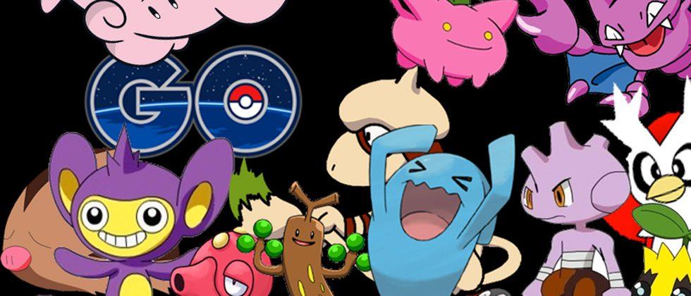 Pokémon 2e génération
