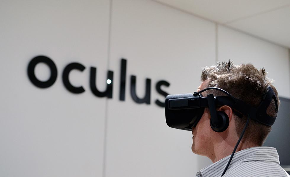 Oculus Rift 2018