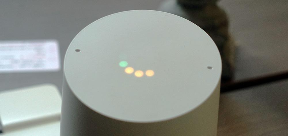 Le Google Home en mode écoute